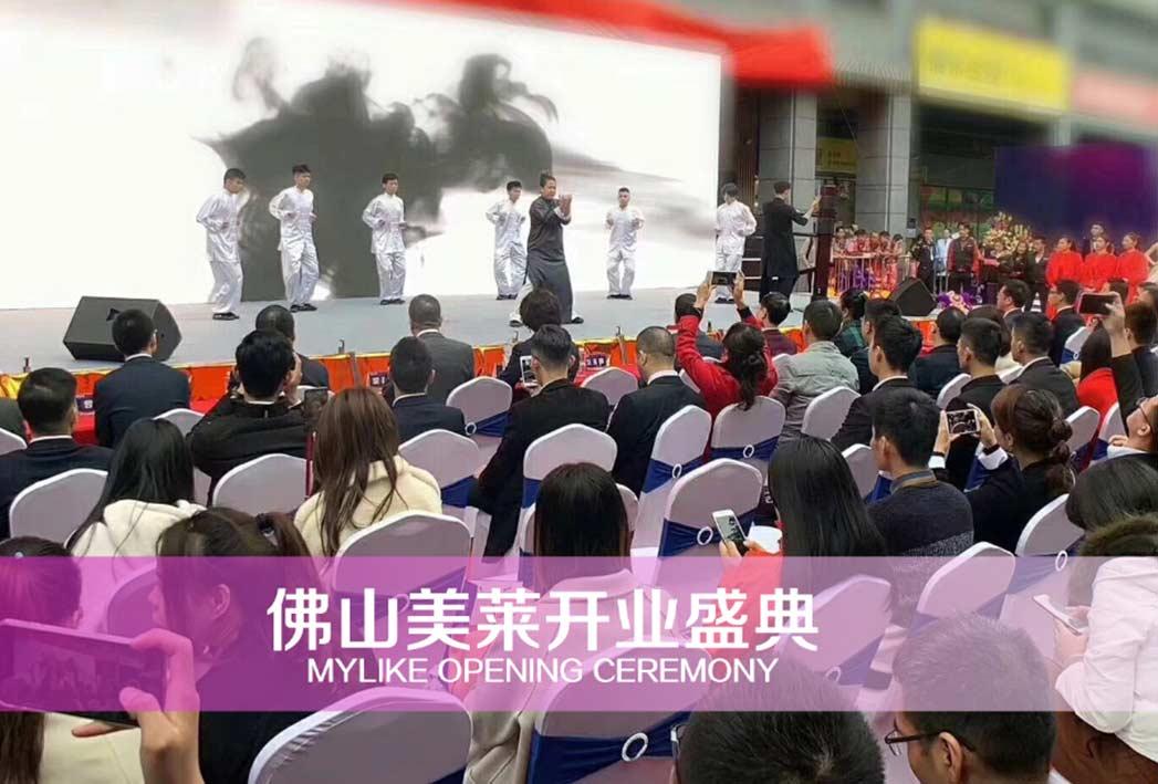 龙8国际真人龙8国际娱乐官方网站手机版